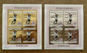 Stamps Minisheets Olympic Games Ping-Pong Athénes 2004 Central Africa Perf.
