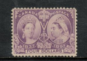 Canada #64 Mint Fine - Very Fine Lightly Hinged Unlisted Variety **With Cert.**
