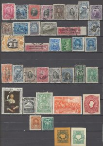 COLLECTION LOT OF # 1652 ECUADOR 37 STAMPS 1881+ CLEARANCE