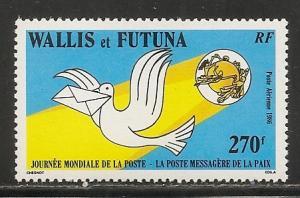 Wallis and Futuna Islands C150 1986 World Post Day single MNH