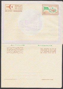 EGYPT / UAR 30m flag & map aerogramme unused................................L414