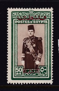 Gaza Egypt Occ. a MNH 50p from the 1948 series