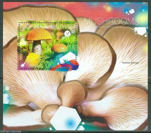 MALDIVES 2014 MUSHROOMS  SOUVENIR  SHEET MINT  NH