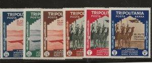 Tripolitania C43-C48 Set MH