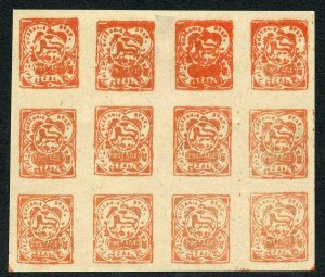 Bussahir 2a in Vermilion Sheet of 12 Forgeries