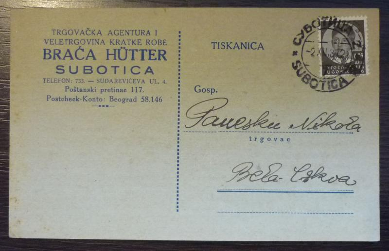 YUGOSLAVIA - ADVERTISING CARD - JUDAICA - ''HUTTER BROTHERS'' R! J39