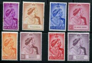 Nigeria, Northern Rhodesia, Pitcairn Islands, St. Kitts Nevis Silver Wedding