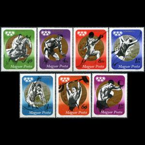 HUNGARY 1973 - Scott# C329-35 Olympics Winners Set of 7 NH