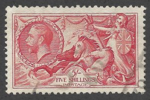 Doyle's_Stamps: Well Centered 1934 Scott #223 Britannia Rules the Waves