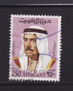 Kuwait 473 U Sheik Sabah