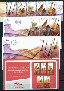 ISRAEL 2010 MUSICAL INSTRUMENTS STAMPS MNH + FDC+ POSTAL SERVICE BULLETIN