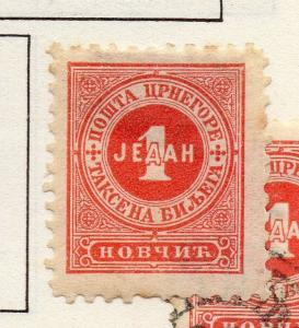 Montenegro 1894 P. Due Early Issue Fine Mint Hinged 1n. 182247