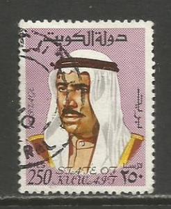 Kuwait   #473  used  (1969)  c.v. $2.75