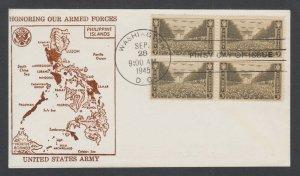 US Planty 934-55 FDC. 1945 3c Army, block of 4, Crosby Photo cachet, unaddressed