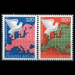 YUGOSLAVIA 1974 - Scott# 1233-4 ECS Conf. Set of 2 NH