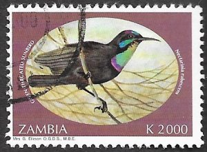 Zambia Scott #638 2000k  Green-Throated Sunbird (1993) used