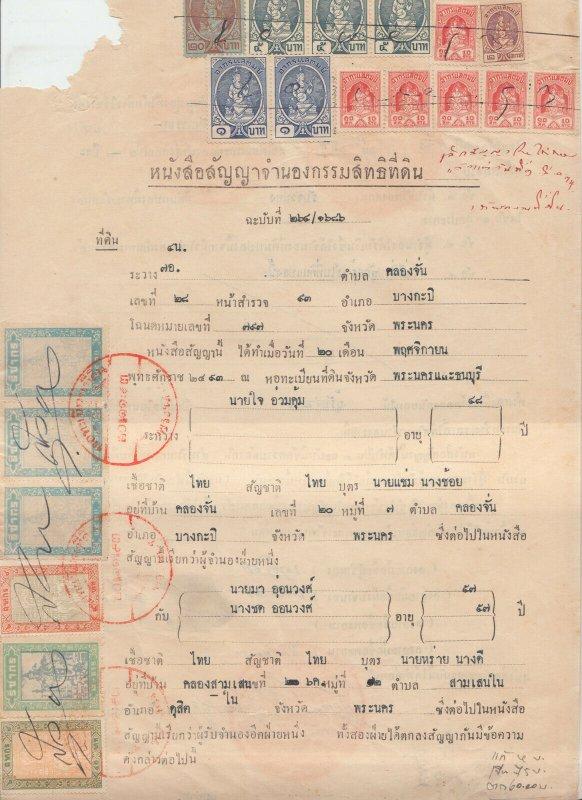 Thailand Revenues, Bft 31/91 on circa 1940 Document w/ 19 Fiscals