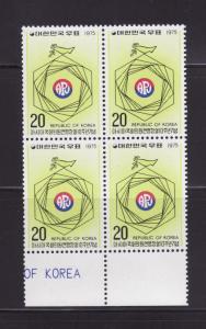 Korea 1000 Block of 4 Set MNH Asian Parliamentary Union (B)