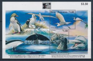[38289] New Zealand 1996 Marine Life Seals Whale Birds China MNH Sheet