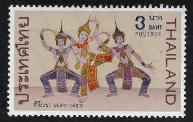 THAILAND Scott 531 MH* Dance stamp