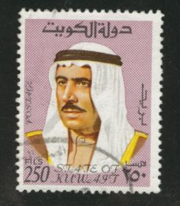 Kuwait Scott 473 used 1969 stamp