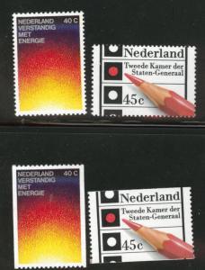 Netherlands Scott 563-566 MNH** 1977 set