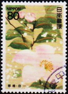 Japan. Date? 80y Fine Used