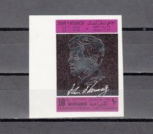 Manama, Mi cat. 113 B. President John Kennedy, IMPERF issue.