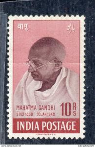 India gandhi1948 SG308 10r  pertely gum with crease