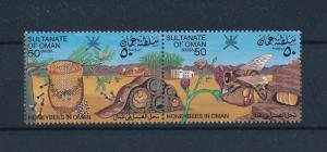 [48521] Oman 1983 Insects Insekten Insectes Honeybees MNH