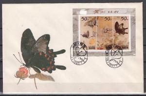 Korean, Scott cat. 3595. Butterflies sheet on a First day cover.