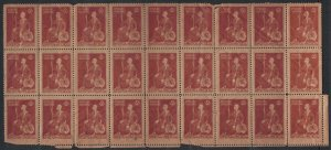 Georgia #13* Block of 27  CV $21.60