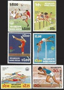 V) 1976 BANGLADESH, 21ST OLYMPIC GAMES, MONTREAL, CANADA, MN