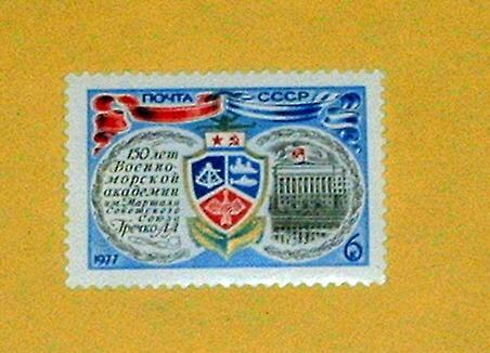 Russia - 4549, MNH Complete - Crest. SCV -$.30