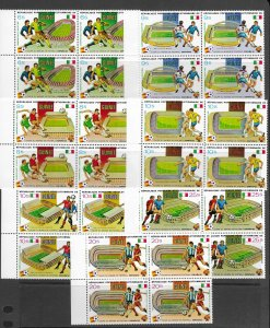 Guinea 831-4, C154-6 Soccer MNH cpl. set , block of 4.  2020 CV $75.20