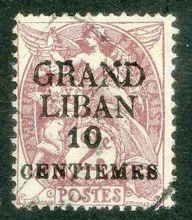 Lebanon * Scott # 1 * Used * 1924