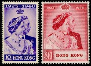 HONG KONG SG171-172, ROYAL SILVER WEDDING set, NH MINT. Cat £330.