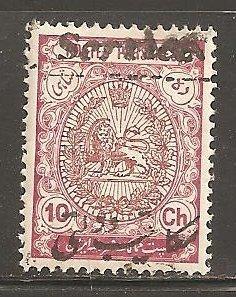 Iran SC O36  Used