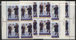 Canada - 1985 Royal Candian Navy Blocks mint #1075