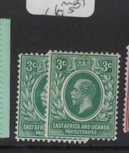East Africa & Uganda SG 45-45a MOG (5dtt)