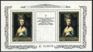 Russia 5238,MNH.Michel 5368 Bl.171. Hermitage,by Thomas Gainsborough.1984.