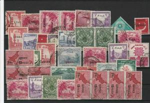 Pakistan Used Stamps Ref 24505
