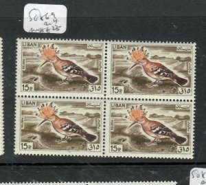 LEBANON (P0106B)  BIRD  15P  BL OF 4  SG 869   MNH