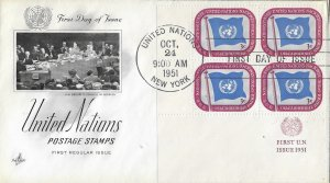 United Nations, New York #4, 3c Regular Issue, Art Craft, inscription block of 4