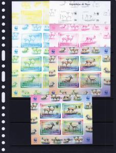 Niger 1998 W.W.F.Dorcas Gazelle S/S 6 Trial Colors Proof  Sc#986A
