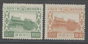 Japan 1930 Meiji Shrine set Sc# 210-11 NH