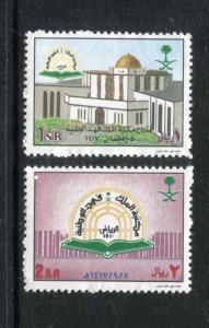 Saudi Arabia 1261-1262, MNH,1997, King Fahd library 2v. x27293