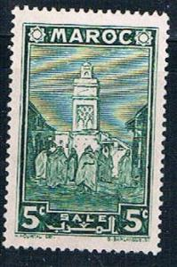French Morocco 152 MLH Mosque 1939 (F0133)+