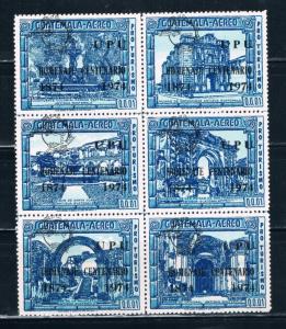 Guatemala C517-22 MNH set Centenary of Universal Postal Union (G0229)