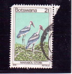 Botswana  Scott#  199  Used